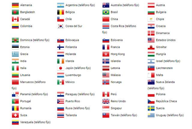 países incluidos en Lebara